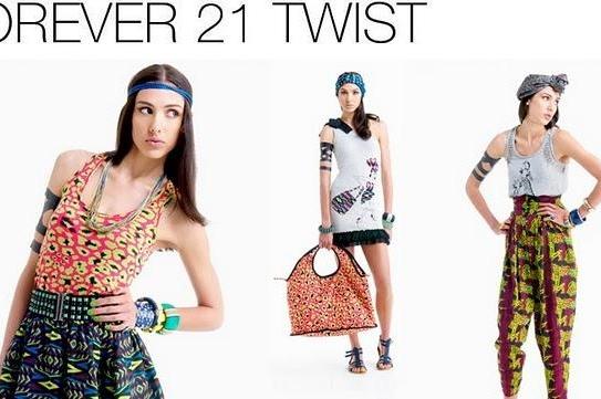 Forever 21 ouvrira sa boutique rue de Rivoli en 2013!