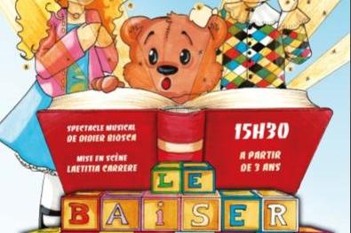 """Et si vos jouets d'enfance vous parlaient ! Gagnez des places pour """"Le baiser du jouet"""" au théâtre de l'Alhambra"""