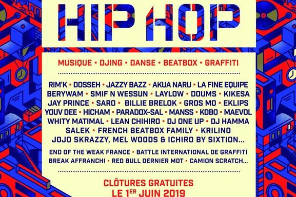 RENDEZ-VOUS HIP HOP, du 25 mai au 1er juin dans toute la France !