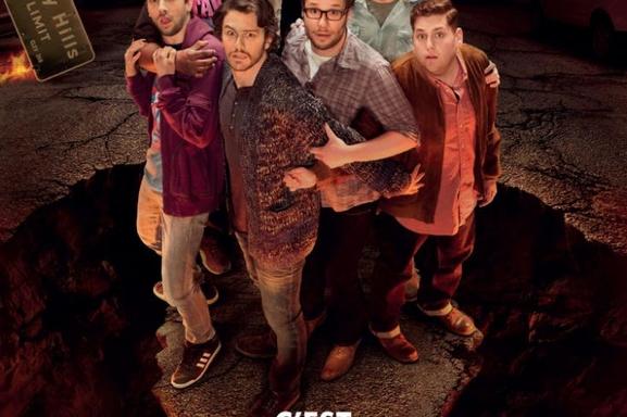 C'est la fin, l'apocalypse n'a jamais été aussi cool en DVD !
