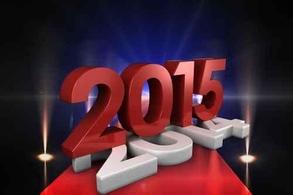 Pourquoi 2015 sera meilleur que 2014 ?