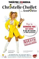 """Gagnez des places pour """"L'EmPIAFée"""" sur Casting.fr"""