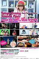 """""""Tokyo Crazy Kawaii Paris"""" un évènement inédit made in Japan au Parc Floral!"""