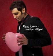 Pierre Suppa en concert au Divan du Monde le 30 mars !