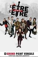 """""""L'être ou ne pas l'être"""" une comédie shakespearienne sur fond de pop culture moderne à découvrir au plus vite ! Remportez vos places sur Casting.fr"""
