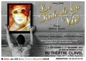 """Une pièce artistique et humoristique d'Erwan Chuberre Saunier """"Le rôle de ma vie """" avec Casting.fr !"""