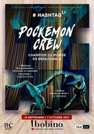 """Du parvis de l'Opéra de Lyon à Bobino, découvrez le collectif de danse Pockemon Crew dans leur toute nouvelle création """"#Hashtag 2.0"""" !"""