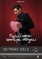 Gagnez des places pour le concert de Pierre Suppa !