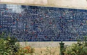 """Le mur des """" Je t'aime """""""