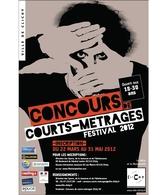 Casting.fr, partenaire du concours de courts métrages à « L'Urban Festival » !