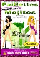 """""""Paillettes et Mojitos"""" joue les prolongations cet été !"""