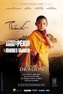 Le Cirque Phénix revient avec Le petit dragon, casting.fr vous invite à ce spectacle unique