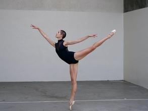 Casting danseuse chorégraphe entre 20 et 33 ans pour rôle principal clip vidéo