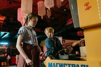 Casting garçon et fille entre 8 et 14 ans pour série TV