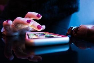 Recherche H/F de 18 à 21 ans toutes origines confondues pour une application mobile