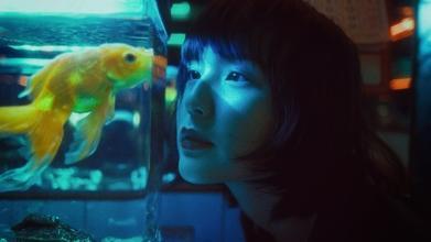 Casting femme eurasienne entre 25 et 35 ans pour rôle principal clip vidéo