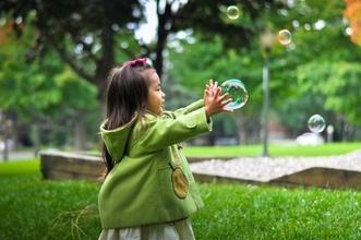 Recherche fillette 1 ans et demi typée asiatique ou métissée asiatique pour figuration