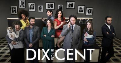 Recherche figurants H/F de 10 à 70 ans pour série 10 pour 100 sur France 2 et Netflix