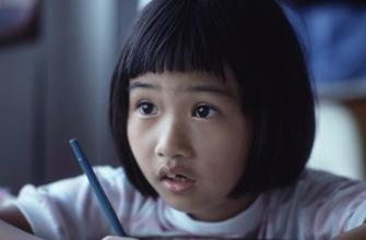 Recherche fille typée Asiatique entre 8 et 13 ans pour un long-métrage au cinéma