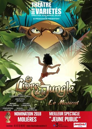 """La comédie musicale """"Le livre de la jungle"""""""