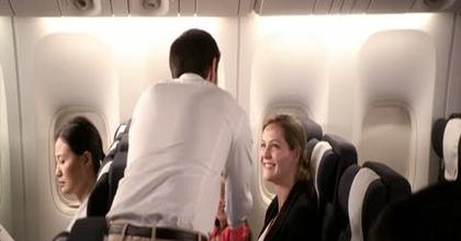 Pub Air France