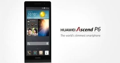 Publicité Huawei